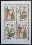 Poštovní známky Česká republika 1994 Evropa CEPT, Marco Polo Mi# 36-37 Bogen