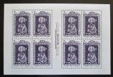 Poštovní známky Česká republika 1997 Svatý Adalbert Mi# 141 Bogen