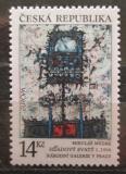Poštovní známka Česká republika 1993 Evropa CEPT, umění Mi# 5