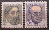 Poštovní známky Česká republika 1993 Osobnosti Mi# 21-22