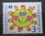 Poštovní známka Česká republika 1995 SOS dětské vesničky, 25. výročí Mi# 88