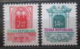 Poštovní známky Česká republika 1995 Stavební slohy Mi# 92-93