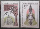 Poštovní známky Česká republika 1996 Krásy naší vlasti Mi# 119-20