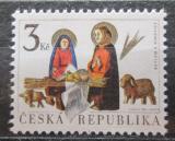 Poštovní známka Česká republika 1996 Vánoce Mi# 132