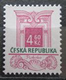 Poštovní známka Česká republika 1997 Stavební sloh - rokoko Mi# 140