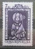 Poštovní známka Česká republika 1997 Svatý Vojtěch Mi# 141