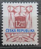 Poštovní známka Česká republika 1997 Stavební sloh - kubismus Mi# 150