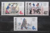 Poštovní známky Česká republika 1997 Osudy dobrého vojáka Švejka Mi# 153-55