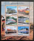 Poštovní známky Maputo, Mosambik 2017 Lokomotivy Mi# N/N
