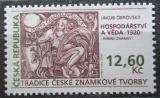 Poštovní známka Česká republika 1998 Tradice české známkové tvorby Mi# 165