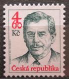 Poštovní známka Česká republika 1998 Prezident Václav Havel Mi# 167