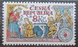 Poštovní známka Česká republika 1999 Jihlavské horní právo, 750. výročí Mi# 223