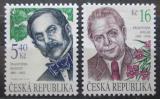 Poštovní známky Česká republika 2001 Osobnosti Mi# 291-92