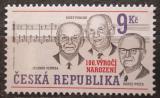 Poštovní známka Česká republika 2002 Osobnosti Mi# 315