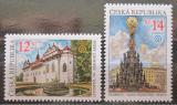Poštovní známky Česká republika 2002 Krásy naší vlasti Mi# 332-33
