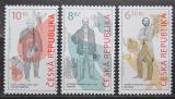 Poštovní známky Česká republika 2004 Osobnosti české opery Mi# 396-98