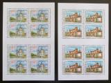 Poštovní známky Česká republika 2004 Krásy naší vlasti Mi# 400-01