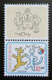 Poštovní známka Česká republika 2008 O pejskovi a kočičce Mi# 560