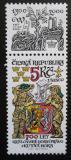 Poštovní známka Česká republika 2000 Kutnohorské horní právo, 700. výročí Mi# 245