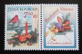 Poštovní známka Česká republika 2006 Vánoce Mi# 492