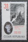 Poštovní známka Česká republika 2005 Měsíční krajina, Petr Ginz Mi# 421