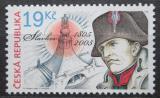 Poštovní známka Česká republika 2005 Bitva u Slavkova, 200. výročí Mi# 434