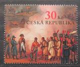 Poštovní známka Česká republika 2005 Bitva u Slavkova, 200. výročí Mi# 435