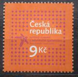 Poštovní známka Česká republika 2005 Světový summit o informační společnosti Mi# 449