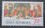 Poštovní známka Česká republika 2006 Vánoce Mi# 496