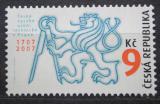 Poštovní známka Česká republika 2007 České vysoké učení technické Mi# 498
