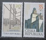Poštovní známky Česká republika 2007 Palác Stoclet v Bruselu Mi# 508-09