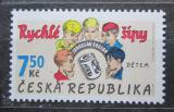 Poštovní známka Česká republika 2007 Rychlé šípy Mi# 517