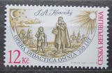 Poštovní známka Česká republika 2007 Opera Didactia omnia Mi# 523