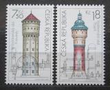 Poštovní známky Česká republika 2007 Vodárenské věže Mi# 530-31