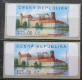 Poštovní známky Česká republika 2007 Zámek Jindřichův Hradec ATM známky Mi# 3