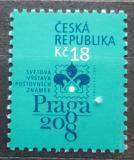 Poštovní známka Česká republika 2007 Výstava PRAGA Mi# 538