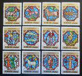 Poštovní známky Adžmán 1971 Znamení zvěrokruhu Mi# 769-80