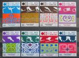 Poštovní známky Fudžajra 1971 ZOH Sapporo Mi# 719-26