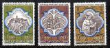 Poštovní známky Vatikán 1974 Svatý Bonaventura, filozof Mi# 643-45