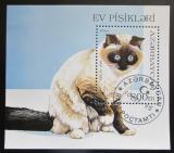 Poštovní známka Azerbajdžán 1995 Birma Mi# Block 18