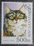 Poštovní známka Azerbajdžán 1995 Turecká angora Mi# 267