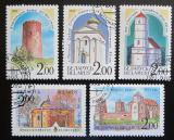 Poštovní známky Bělorusko 1992 Architektura Mi# 9-13