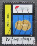 Poštovní známka Česká republika 2015 GECO - privátní vydání