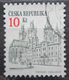 Poštovní známka Česká republika 1993 Hradec Králové Mi# 17
