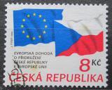 Poštovní známka Česká republika 1995 Přidružení k Evropské unii Mi# 62