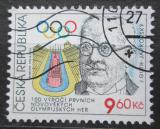 Poštovní známka Česká republika 1996 Jiří Guth-Jarkovský Mi# 105