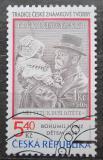 Poštovní známka Česká republika 2000 Tradice české známkové tvorby Mi# 242