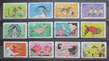 Poštovní známky Francie 2015 Lidová rčení Mi# 6190-6201 Kat 19€