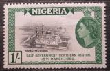 Poštovní známka Nigérie 1959 Mešita v Kano Mi# 87