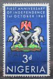 Poštovní známka Nigérie 1961 Státní znak Mi# 109